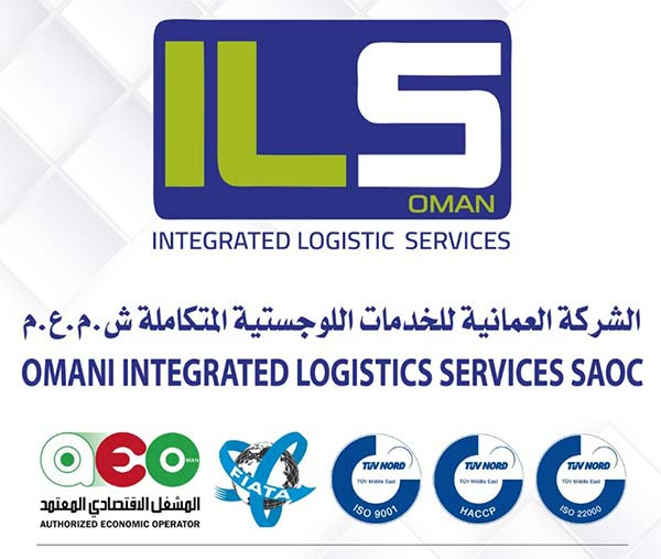 ILS Oman